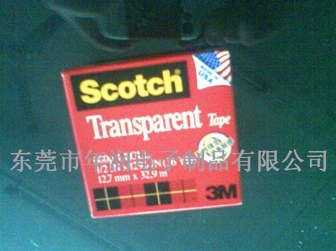 3M600 3M工业胶带 3M胶带价格 东莞市年润胶粘制品有限公司www.
